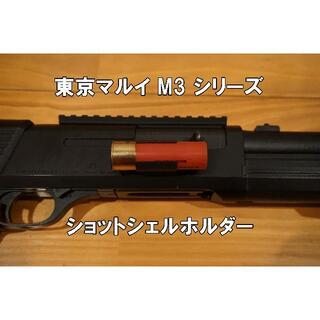 東京マルイ M3 ショットシェルホルダー CYMA ショットガン ベルクロ固定(カスタムパーツ)