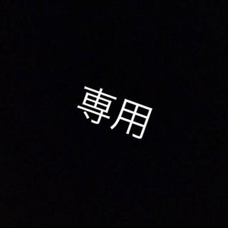 MENARD - メナード リシアル クレンジングクリーム