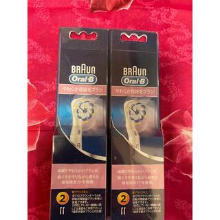 BRAUN - ブラウンオーラルB 純正品替えブラシ 2個入りX2パック