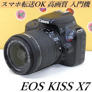 Canon - 新品カメラバッグ付★スマホ転送OK&大人気★CANON EOS KISS X7