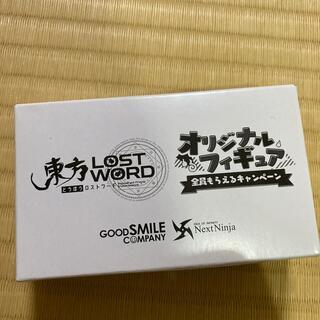 グッドスマイルカンパニー(GOOD SMILE COMPANY)の東方ロストワード 霧雨魔理沙フィギュア(キャラクターグッズ)