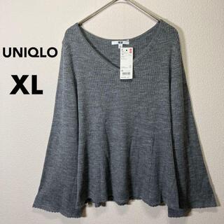 UNIQLO - ☆未使用☆ UNIQLO メリノブレンド Vネック セーター XLサイズ グレー