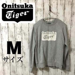 Onitsuka Tiger - 美品/オニツカタイガー/OnitsukaTiger/トレーナー/スウェット/M