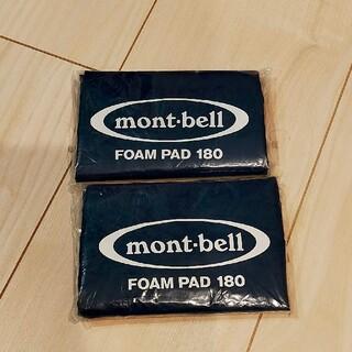 モンベル(mont bell)のモンベル フォームパッド 180 袋のみ 2個セット(寝袋/寝具)