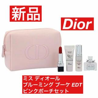 Dior - 新品 ディオール 乳液 美容液 口紅 香水 トラベル カプチュール トータル