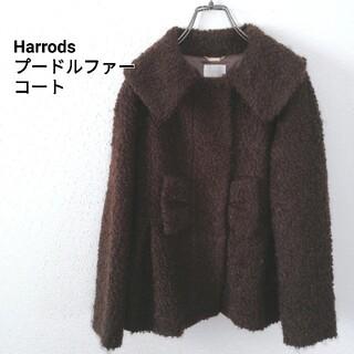 ハロッズ(Harrods)の美品♡Harrods♡プードルファーコート アウター ジャケット(毛皮/ファーコート)