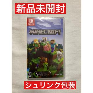 マイクロソフト(Microsoft)の新品 Minecraft  Switch マインクラフト スイッチ ゲーム 人気(家庭用ゲームソフト)
