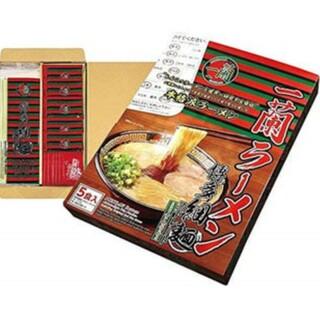 一蘭ラーメン 5食入り(麺類)