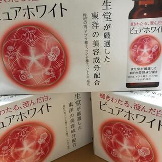 シセイドウ(SHISEIDO (資生堂))のピュアホワイト資生堂ドリンク30本(その他)
