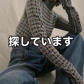 LE CIEL BLEU - irene cut yarn knit tops 探しています