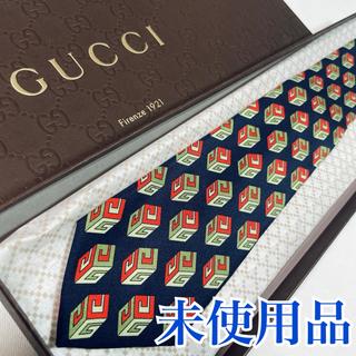 Gucci - 未使用品 GUCCI グッチ ネクタイ 高級シルク GG柄 早い者勝ち