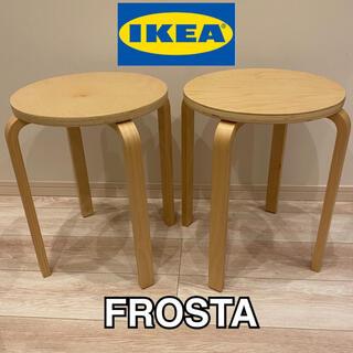IKEA - IKEA FROSTA 2脚セット スツール 椅子 フロスタ イケヤ イケア