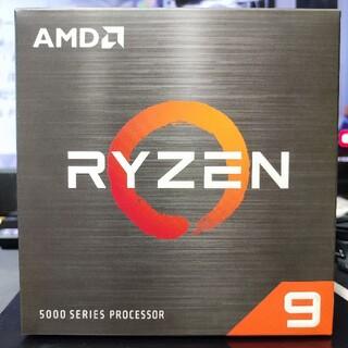 Ryzen9 5900X ジャンク