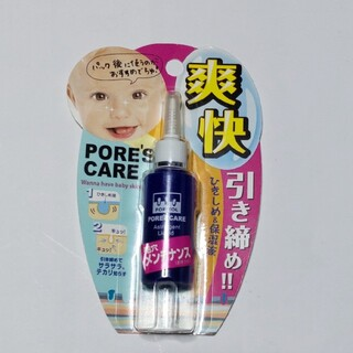 伊勢半 - 毛穴ひきしめ&保湿液 Pore's Care