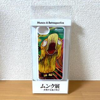 ポケモン(ポケモン)のポケモン iPhoneケース ムンク展 コダック (iPhoneケース)