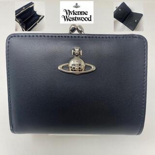 Vivienne Westwood - Vivienne Westwood 二つ折り財布 がま口 ブラック オーブ