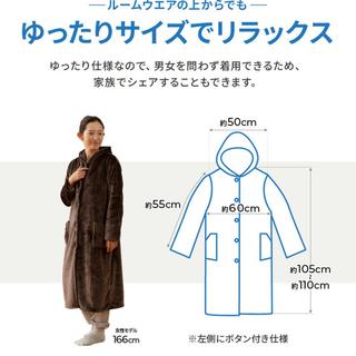フランフラン(Francfranc)のマイクロファイバー 着る毛布(毛布)