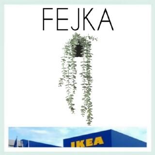 IKEA - 新品未使用【IKEA】FEJKA 人工観葉植物 吊り下げ型*おまけ付き*