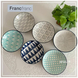 Francfranc - フランフラン 小皿 豆皿 取り皿 6枚