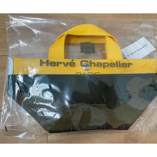 Herve Chapelier - エルベシャプリエ 701CB