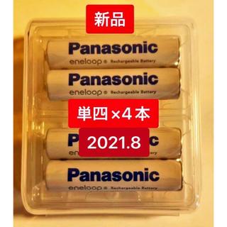Panasonic - エネループ単4×4本セット BK-4MCC/8Cバラ売り 単四×4本 充電池