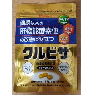 ハウスショクヒン(ハウス食品)の新品未開封 ハウス クルビサ 90粒 30日分(その他)