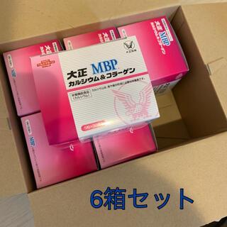 タイショウセイヤク(大正製薬)の大正カルシウム&コラーゲン MBP 30袋×6箱セット(コラーゲン)