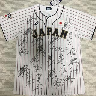 asics - 東京2020オリンピック野球日本代表侍ジャパンHレプリカユニフォームOフルサイン