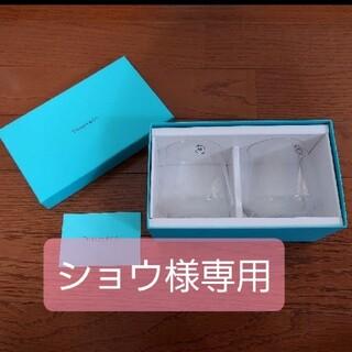 Tiffany & Co. - 【新品】TIFFANY&Co. ティファニー☆ 1837 タンブラー グラス