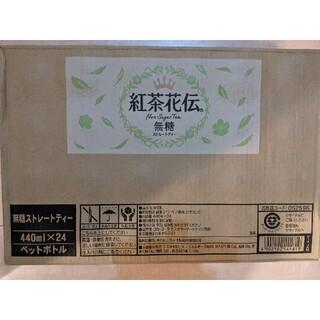 コカコーラ(コカ・コーラ)の紅茶花伝 無糖ストレートティー 440ml PET(ソフトドリンク)