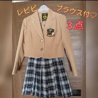 レピピアルマリオ(repipi armario)のレピピ 卒服3点セット(ドレス/フォーマル)