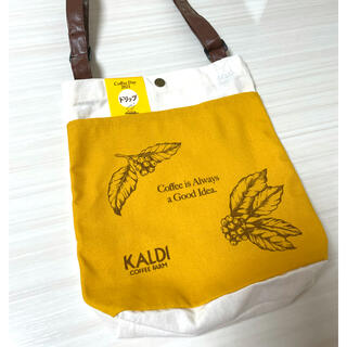 KALDI - カルディ バック