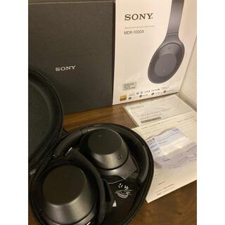 SONY - SONY MDR-1000X(B) ヘッドホン ヘッドセット