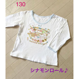 バンダイ(BANDAI)のシナモンロール 肌着♪ 130(下着)