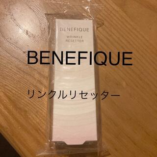 ベネフィーク(BENEFIQUE)の新品 ベネフィーク リンクルリセッター 部分用ファンデーション(ファンデーション)