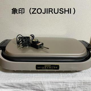象印 - 【動作確認済】象印 ZOJIRUSHI ホットプレート(やきやき)EA-SE55