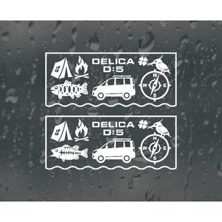 デリカ D:5 (前期モデル) オリジナルデザインステッカー
