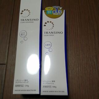 TRANSINO - トランシーノ クレンジング✨洗顔