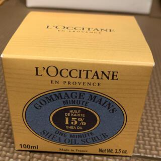 ロクシタン(L'OCCITANE)のL'OCCITANE シア オイルスクラブ 新品未開封 国内直営店購入品(ボディスクラブ)