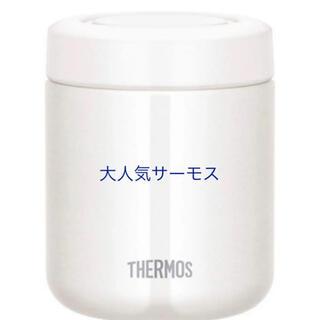 THERMOS - サーモス スープジャー