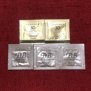 ドクターシーラボ(Dr.Ci Labo)のシーラボ  BBクリームN&ジェノマー3DP(ファンデーション)(BBクリーム)