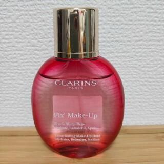クラランス(CLARINS)のCLARINS クラランス フィックスメイクアップ(その他)