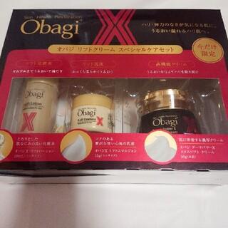 オバジ(Obagi)のオバジ リフトクリーム スペシャルケアセット(サンプル/トライアルキット)