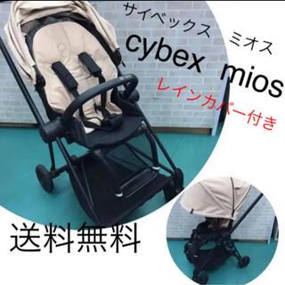 cybex - 【綺麗】サイベックス ミオス cybex  高級ベビーカー mios