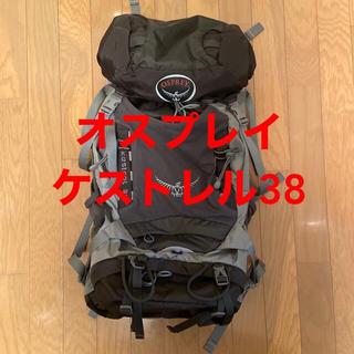 オスプレイ(Osprey)の[中古]オスプレイ ケストレル38 バックパック(登山用品)