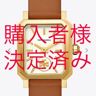 Tory Burch - 【TORYBURCH】美品 ロビンソン 腕時計 キャメル