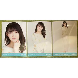 乃木坂46 - 乃木坂46 生写真 松尾美佑 リラックスウェア コンプ