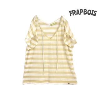 フラボア(FRAPBOIS)の【FRAPBOIS フラボア】 ボーダーカットソー シアートップス(カットソー(半袖/袖なし))
