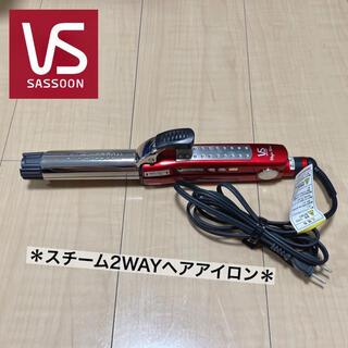コイズミ(KOIZUMI)のVidal Sassoon ヘアアイロン VSS-8000-RJ(ヘアアイロン)