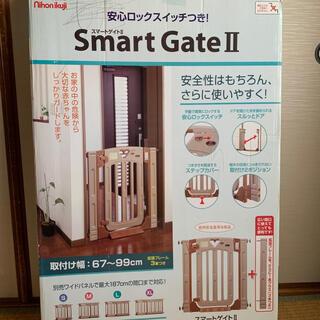 ニホンイクジ(日本育児)の送料込み♡Smart Gate  ベビーゲート(ベビーフェンス/ゲート)